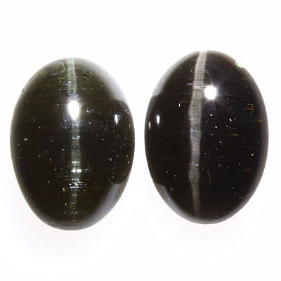 2.350 Ct VERY RARE FINE QUALITY 100% NATURAL SILLIMANITE CAT'S EYE INTENSE PAIR!