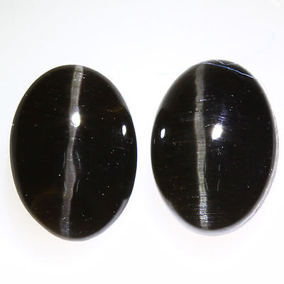 2.880 Ct VERY RARE FINE QUALITY 100% NATURAL SILLIMANITE CAT'S EYE INTENSE PAIR!