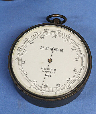 Superb Early 20th Century Japanese Surveying Barometer in Leather Case