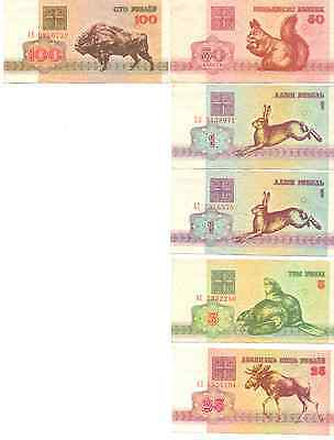 A complete set of banknotes of the Republic of Belarus, 1992