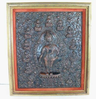 """Vintage Buddahs In Copper Relief Wall Art, Aprox 14 1/2"""" X 16 1/2"""" Framed"""