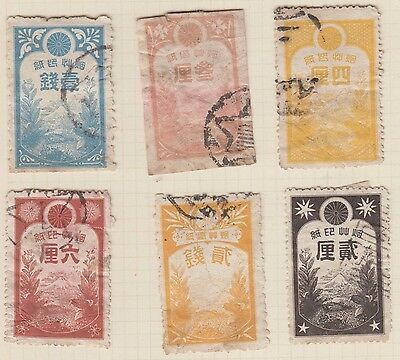 Ls135 Extremely Early Stamps From The Imperialjapanese Empire On Old Album Page