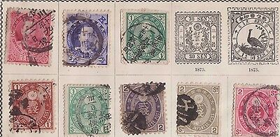 Ls138 Extremely Early Stamps From The Imperialjapanese Empire On Old Album Page