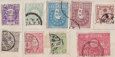 Ls141 Extremely Early Stamps From The Imperialjapanese Empire On Old Album Page