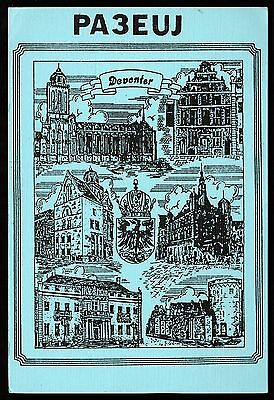 """QSL QSO RADIO CARD """"J.W.Vosmeijer,Coat of Arms,Drawings of Deventer"""", (Q2881)"""