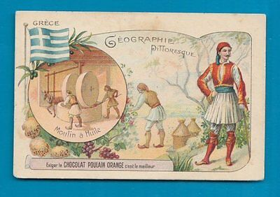 Very OLD trade insert card Greece Greek flag & scenes   #095
