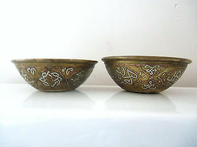 2 Fine Old Silver And Copper Inlaid Brass Cairoware Damascene Bowls
