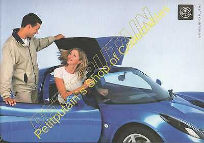 LOTUS COLLECTION 2001 Excellent Accessories Brochure (A13)