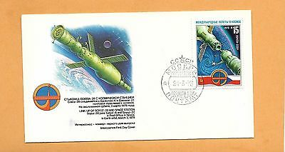 Russian Space Cover Link-Up Soyuz 28 & Space Station  1978 Mokba