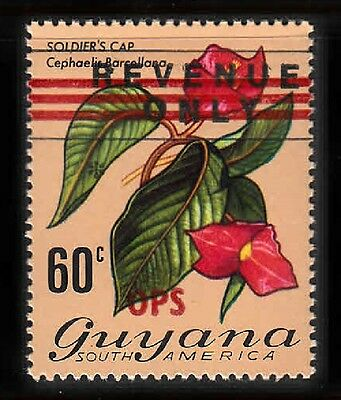 Guyana - Sc# O7 - Official Stamp  - See Picture Mnh