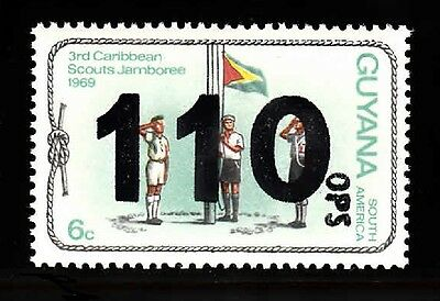 Guyana - Sc# O10 - Official Stamp  - See Picture Mnh