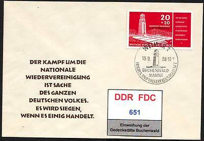 DDR-FDC 651, 657/59, gestempelt, s. scan