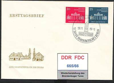 DDR-FDC 665/66, gestempelt, s. scan