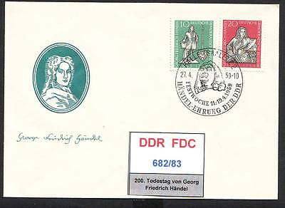 DDR-FDC 682-685, gestempelt, s. scan