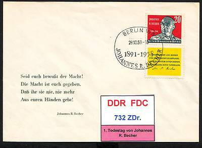 DDR-FDC 732-734, gestempelt, s. scan