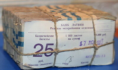Last one-no more USSR Russian 25 Rubles 1961 BRICK (RARE not opened),10x BUNDLE
