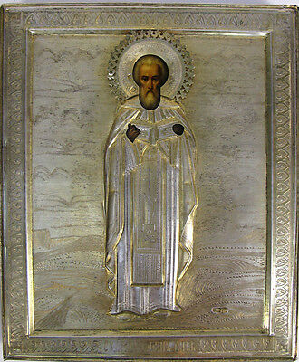 c1900 ANTIQUE RUSSIAN ORTHODOX ART ICON ST STEPHN STEPHEN 84 SILVER OKLAD COVER