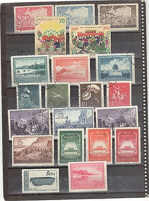 Prc  China Collection With Some Complete Sets, 21 Stamps Lot # 16