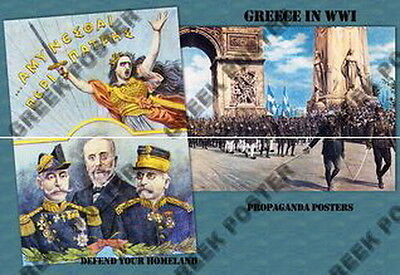 Ww1 Greece, Propaganda Posters New  Booklet Of 12 Posters Very Rare