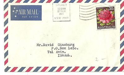 Australia  Old Airmail Cover sent to Israel 1971