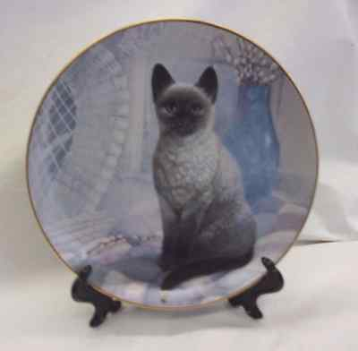 A Regal Siamese By Ruane Manning  Kitten Cousins Collection