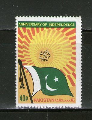 Pakistan : Anniversary Of Independence - 1982,commemo. Mnh.# 28