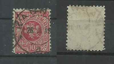 Lithuania First Berlin Issue 1919 Scott 30A, Mi 27 Used