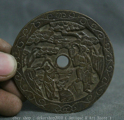 6.5cm Antique China Copper Human Tongzi 4 Words Fengshui Copper Coin Hole Money