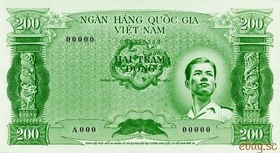 PREPRODUCTION 200 dong , proof unissue , South Vetnam banknotes