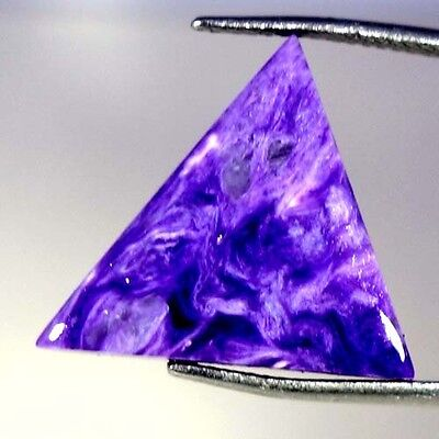 09.65Cts 100% NATURAL STUNNING DESIGNER CHAROITE FANCY CABOCHON RUSSIAN GEMSTONE