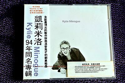 Kylie Minogue S/T Self-Titled Confide In Me Taiwan Ltd w/obi CD Sealed 1994 RARE