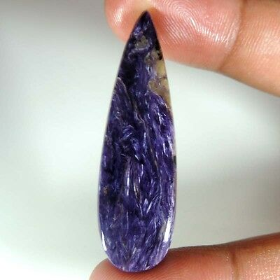 41.05 Cts. 100% Natural Gorgeous Designer Charoite Pear Cabochon Gemstones