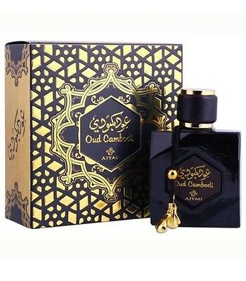 Oud Cambodi Perfume Spray Attar by Ajyad 100ml Arabian Oriental Fragrance
