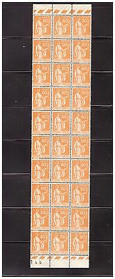 Old Stamp     France   Stamp  Part  Sheet Rare!!!  Mnh