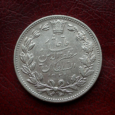 Middle East AH1320 silver 5000 dinars