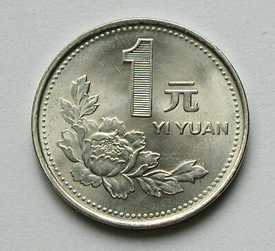 1992 CHINA (PRC) Nickel-Plated-Steel Coin - 1 Yuan - UNC - lustre