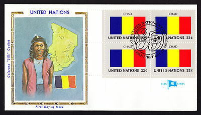 Africa African 1985 UN United Nations Chad National Flag & Map cachet cover FDC