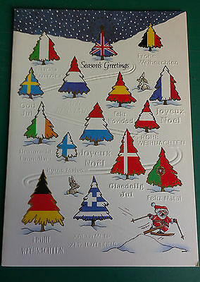 C1995 - Leeds United  - Vip Christmas Card Issued By The Football Club.