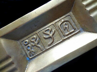 Small Brass Tray Mysterious Ancient Rock Carving Symbols Celtic / Scandinavian