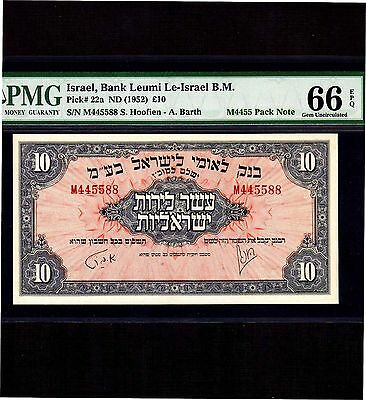Israel, 10 Pounds 1952, P-22a, PMG Gem Unc 66 EPQ * Serial Number 445588 *