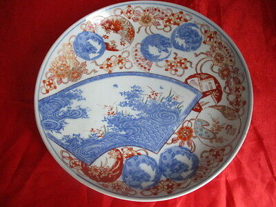 Vintage Antique 18Th 19Th Century Chinese Japanese Imari Porcelain Plate Dish