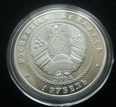 FIFA Brazil 2014 CoinFrom RussiaUncirculated Commemoration Coin + coin case