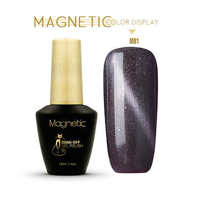 Azure 3D Cat Eyes Magnetic UV Led Gel Color Nail Polish Soak Off Free Postage