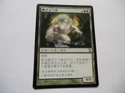 1x MTG CHINESE Spectral Force-Forza Spettrale Magic TS