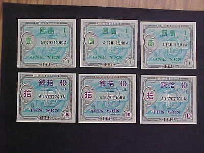 JAPAN  (6 Notes)  AMC  -- 10 Sen and 1 Yen -- Consecutive #'s