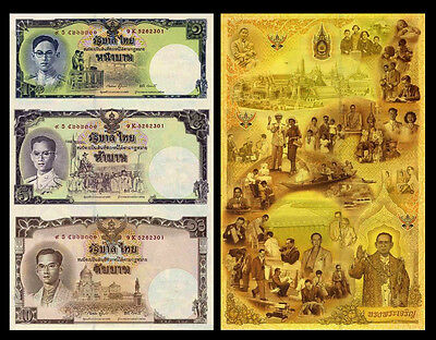 """Thailand 2007 year The King's 80th birthday""""UNCUT 3 IN1 Brand new BankNotes"""