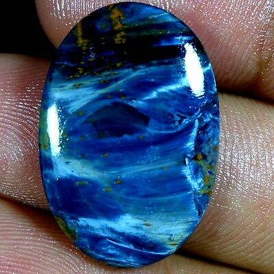 15.25Cts 100% NATURAL ADORABLE POWER PIETERSITE OVAL CABOCHON QUALITY GEMSTONES