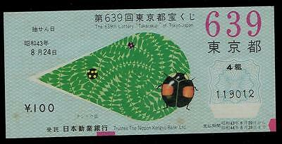 Japanese lottery insects