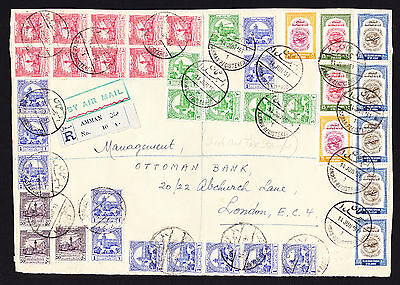 Stamps of Jordan on 1951 registered Airmail FRONT of cover only to London GB