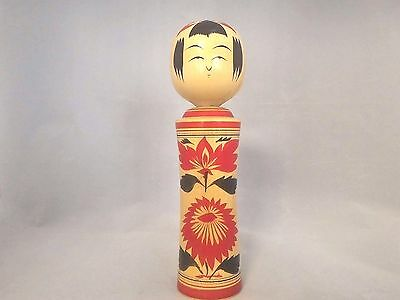 "Japanese Crafts ""Kokeshi"" wooden doll Japanese doll type No2"